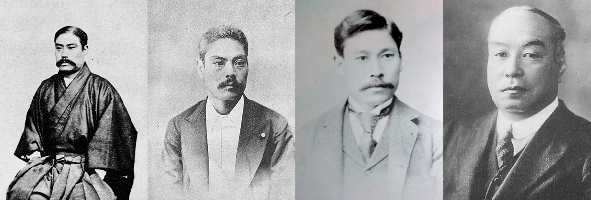 Los Iwasaki. De izquierda a derecha: Yataro, Yanosuke, Hisaya y Koyata