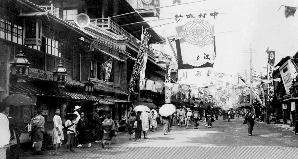 Osaka 1870