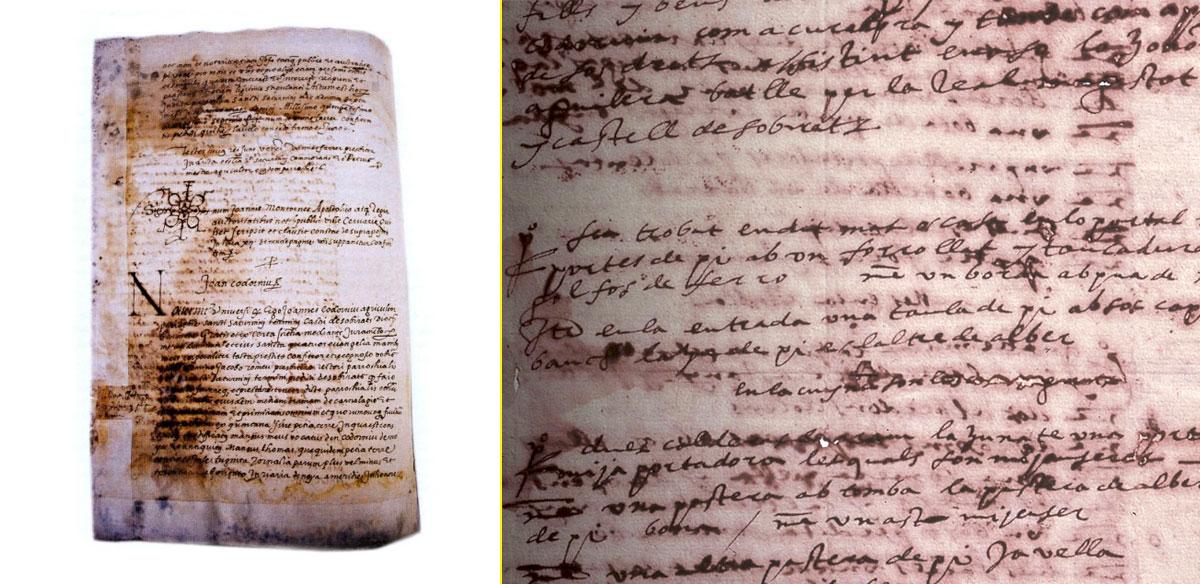 Testamento de Jaume Condorniu (S. XVI)