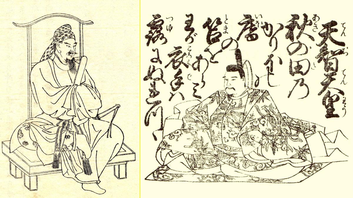 Fujiwara Kamatari (614-669) - Emperador Tenji (626-672)