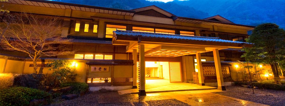 Entrada al ryokan Nishiyama Onsen Keiunkan