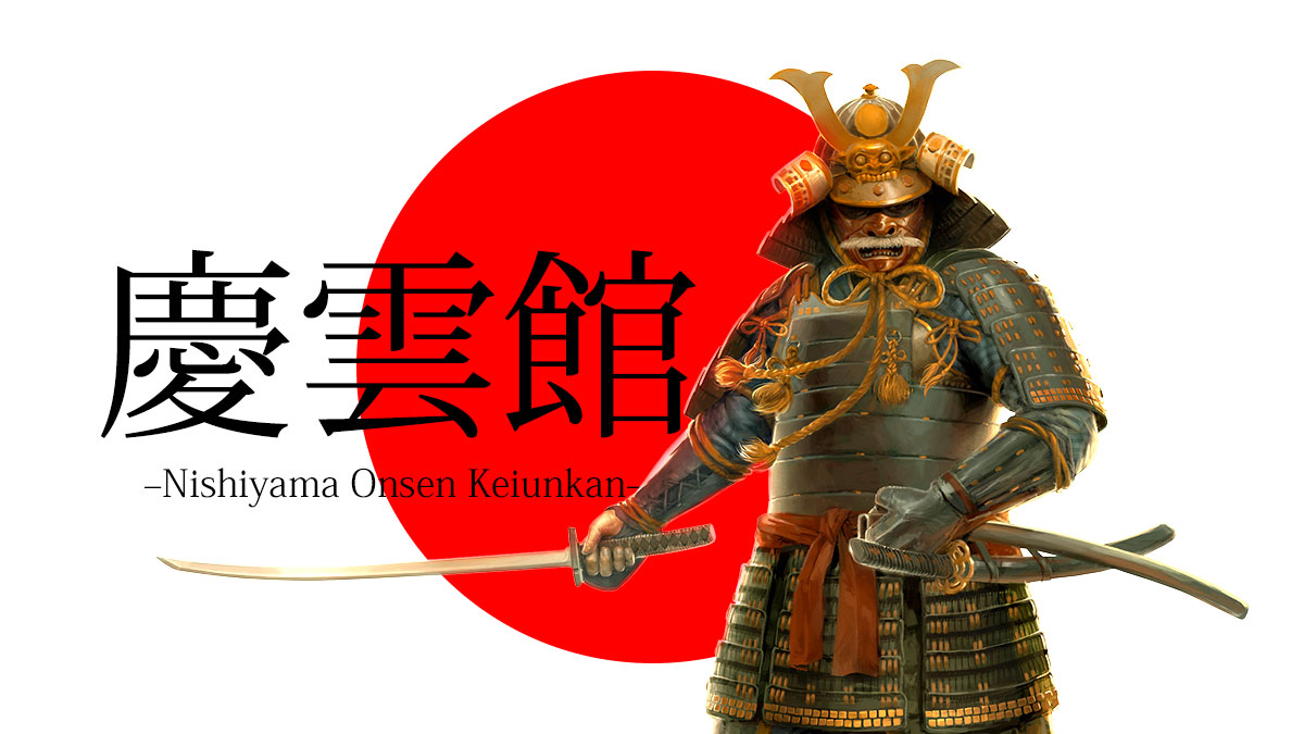 Podcast / Keiunkan, la marca más antigua del mundo