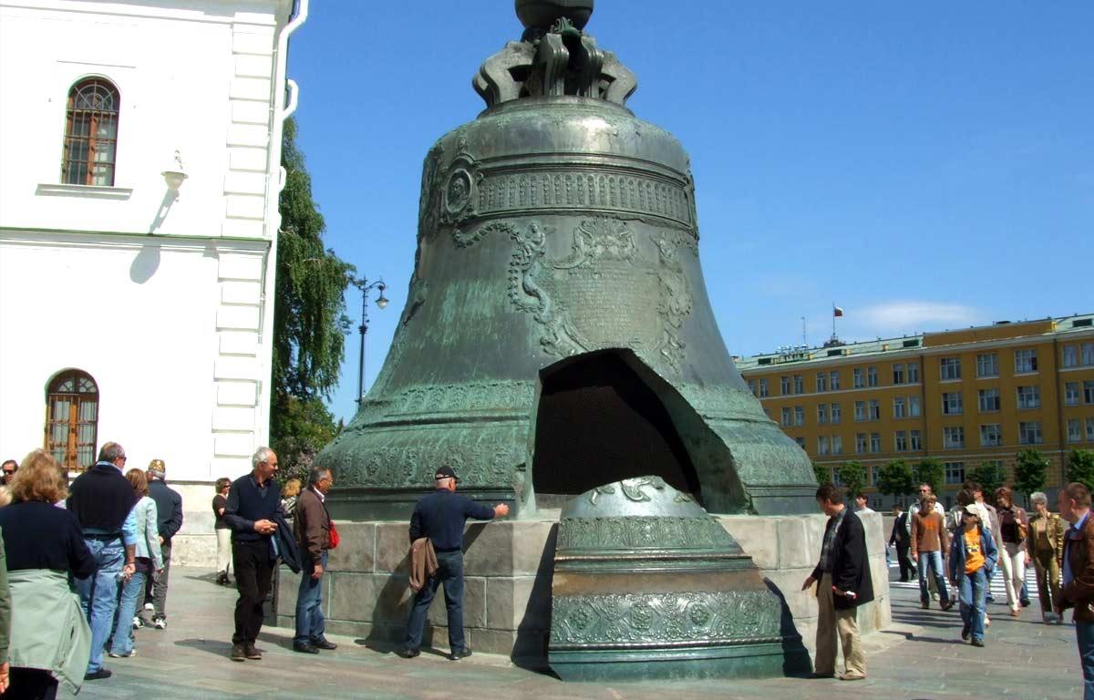Tsar Kolokol o campana del Zar es la campana más grande del mundo. Moscú
