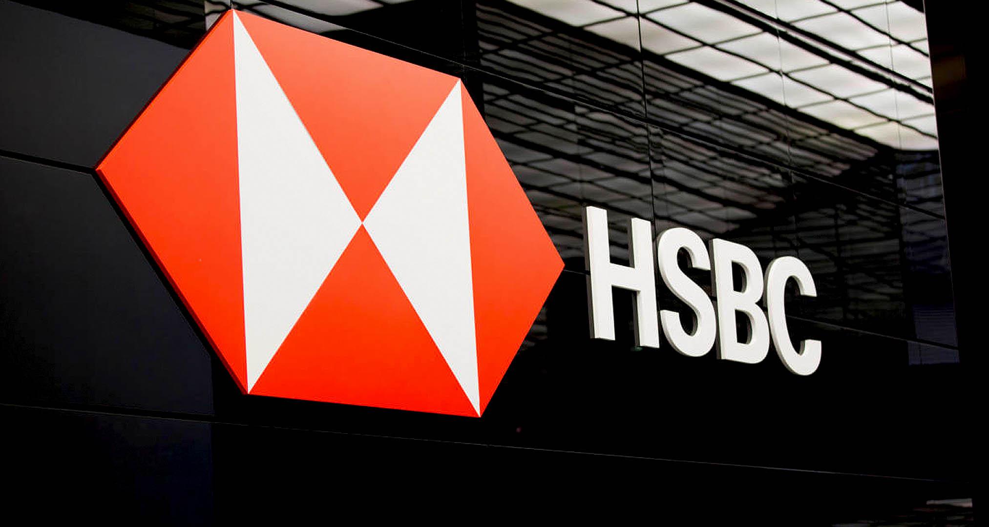 Podcast / HSBC y el origen de la banca. Con Esto También Es Política