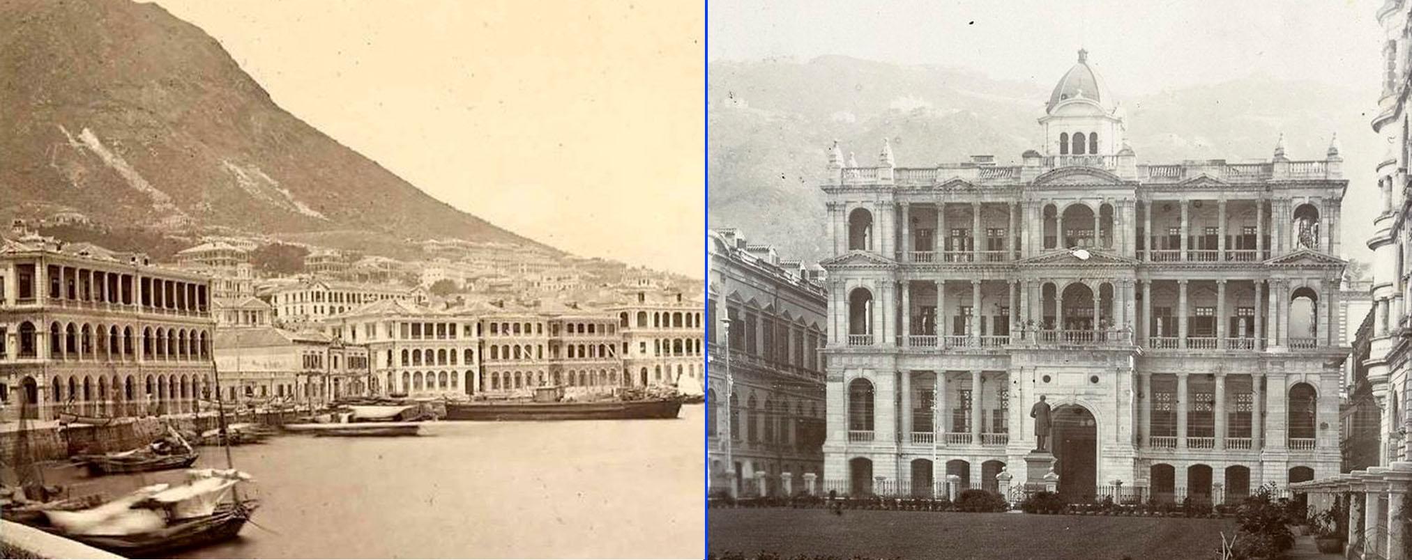 Puerto de Hong Kong y primera sede del HSBC en China